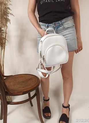 Білий рюкзак сумка жіночий, женский рюкзак сумка белый
