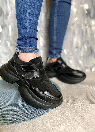 Натуральная кожа и замша кроссовки