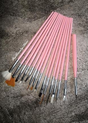 15 шт кисти для маникюра ногтей набор pink/silver probeauty
