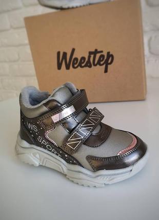Демісезонні черевики weestep