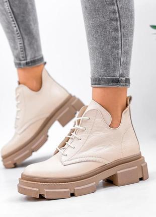 Женские кожаные ботинки натуральная кожа беж