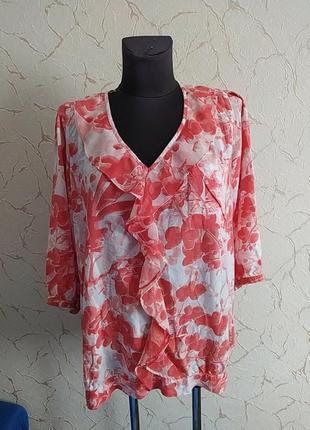Натуральная блузка блузон next