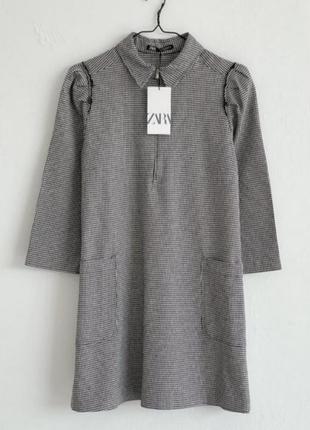Шикарное хлопковое платье zara