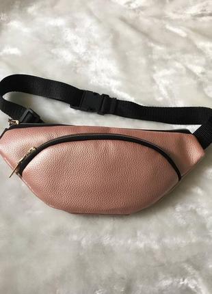 Новая бананка розовая пудровая поясная сумка