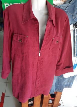Kingfield блуза