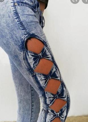 Скинни джинсы, леггинсы, варенки