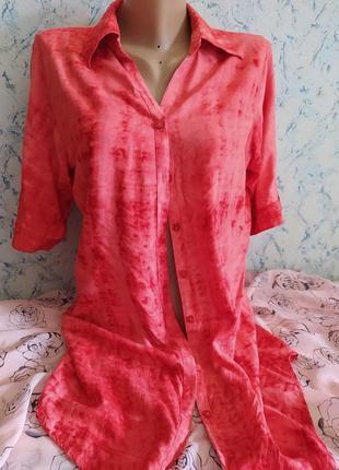 Рубашка блузка приятно к телу
