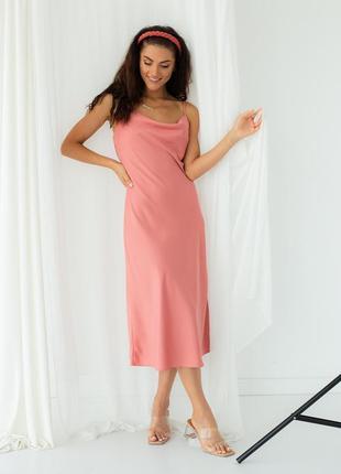 Чарівна шовкова сукня-комбінація / платье- комбинация