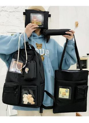Новый набор 4 в 1 рюкзак в школу , городской качество / сумка / клатч / пенал