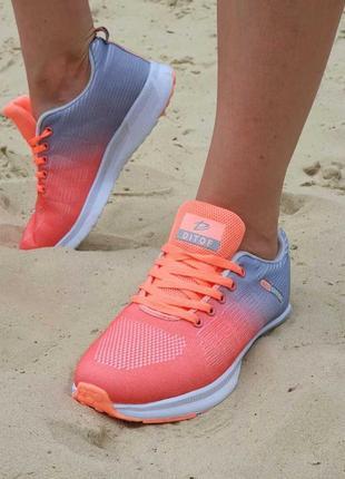 Легкие кроссовки (336864)
