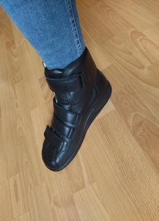 Германия,роскошные,кожаные ботинки, кроссовки,ботиночки,полуботинки, сапожки,сапоги