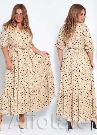 Длинное платье штапель