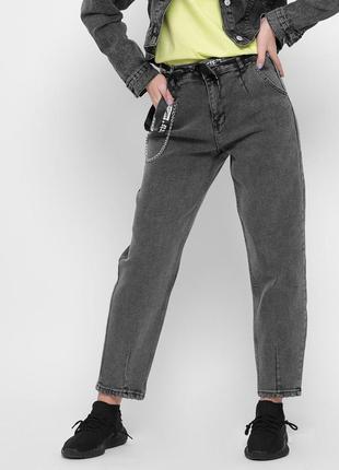 Темно серые стильные mom джинсы