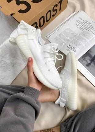 Кроссовки 🤍 распродажа