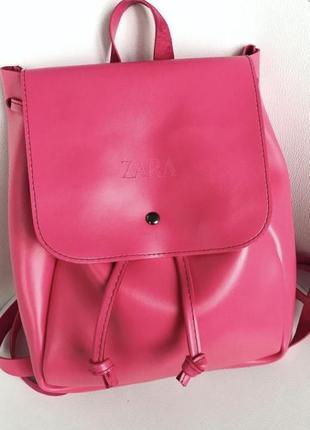 Рюкзак женский стильный