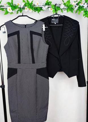 Шикарное брендовое платье карандаш atmosphere этикетка