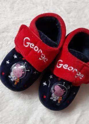 George тапочки для мальчика девочки