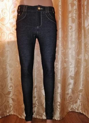 Женские трикотажные штаны, лосины, леггинсы parisian