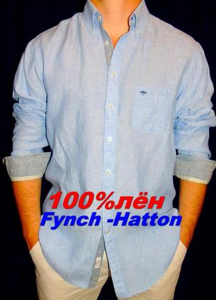 Fynch hatton шикарная брендовая рубашка лён - l - xl