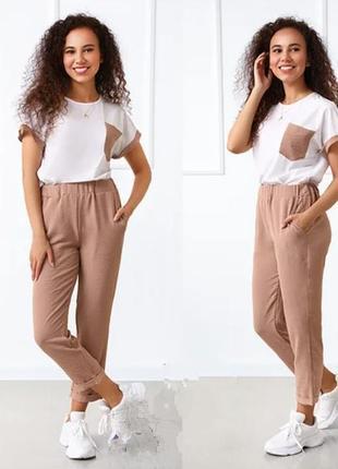 Женский летний прогулочный костюм с брюками и футболкой