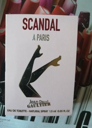 Пробник scandal a paris