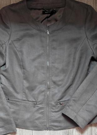 Замшевый пиджак,жакет на молнии