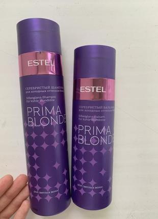 Шампунь и бальзам estel prima blond серебристый для холодных оттенков блонд
