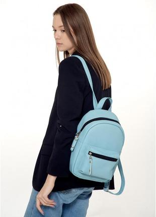 Рюкзак женский жіночий рюкзачок
