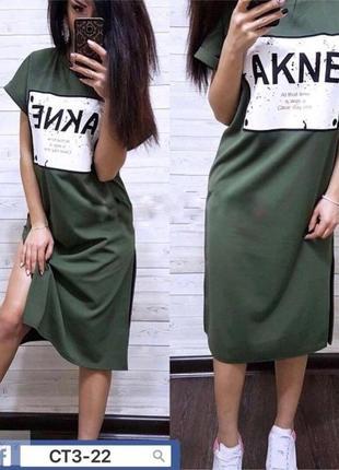 Платье свободного кроя с распорками по боках