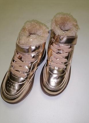 Ботинки, на меху
