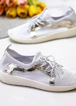 Серебристые белые текстильные дизайнерские женские кеды доступная цена   к 11089