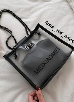 Двойная сумка meixiaomei