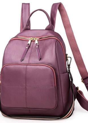 Рюкзак-сумка сиреневая женская молодежная для девушки из кожзама 1426474405