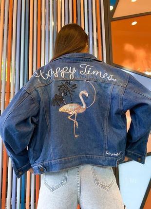 Джинсовки happy times с фламинго