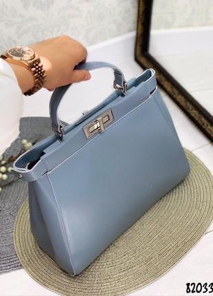 Стильная сумка сумочка в стиле фенди в стиле fendi