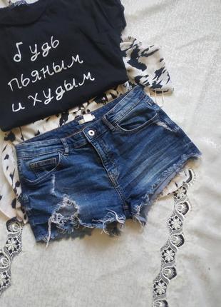 Стильные шорты шортики рваные