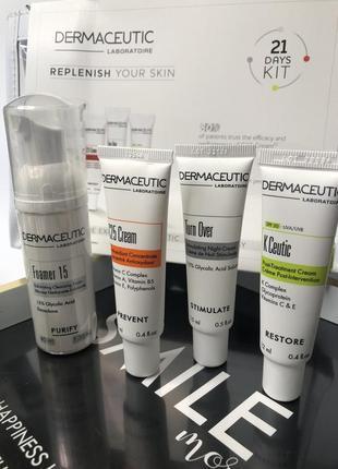Dermaceutic  уход для максимамального сияния и защиты кожи лица