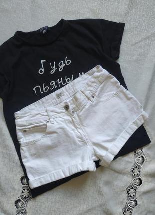 Джинсовые шорты шортики котоновые белые шррт