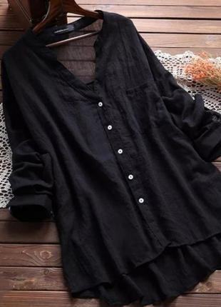 Рубашка чёрная&белая