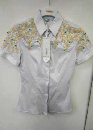 Dishe сорочка блузка розпродаж