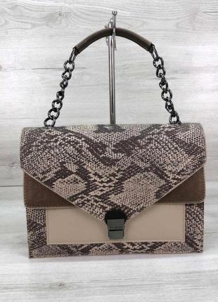 Стильная женская сумка под кожу змеи aliri-t54-02 бежевого цвета