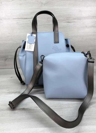 Молодежная сумка с косметичкой aliri-t52-03 голубого цвета