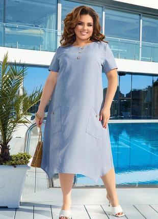 Летнее платье лен размеры 50-60