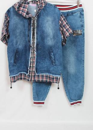 Турция джинсовый тонкий трикотажный костюм двойка костюм-двойка синий голубой бомбер джинсы хлопок натуральный спортивный 50 52 54 56 58 60 62 64