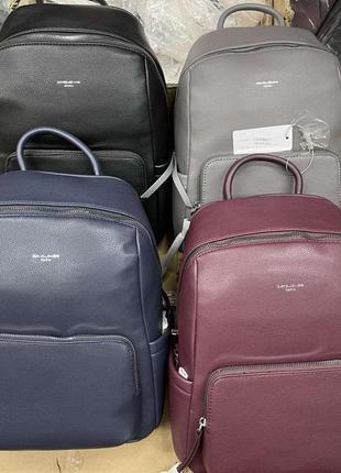 Новинка стильный городской женский рюкзак