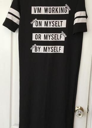 Длинная футболка.