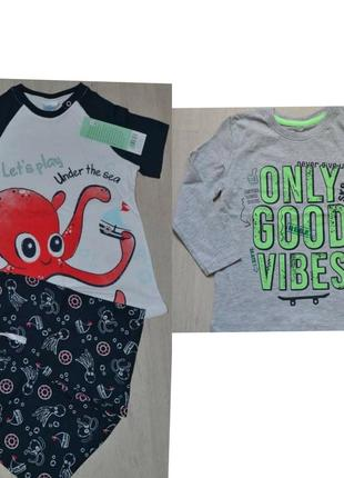 Распродажа летний набор шорты футболка реглан pepco
