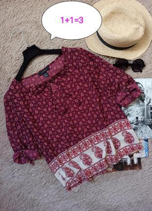 Шикарная блузка в орнамент/блуза/кофточка/рубашка