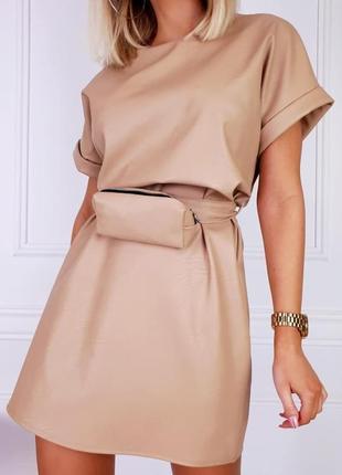 Женское платье с сумочкой распродажа