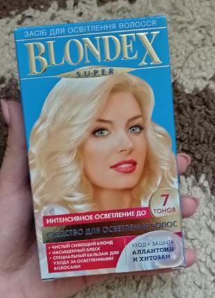 Блондекс